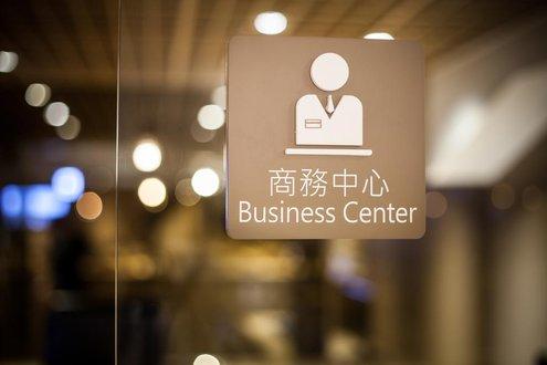 Green World Taipei Station Taipei Taiwan Flyin Com