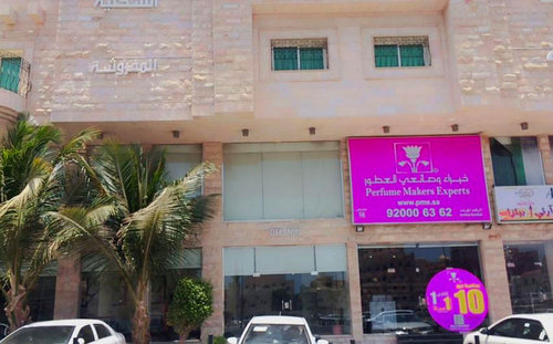 Delmon Jeddah Hotel Jeddah, Saudi Arabia - Flyin com