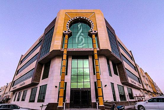 Hotels in Al Falah, Riyadh: Book Hotels Now - Flyin com