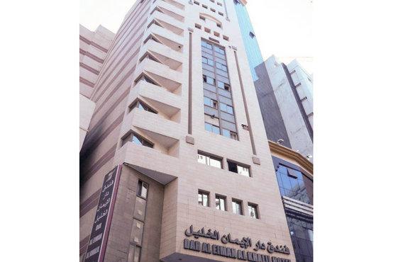 Hotels in Al Misfalah, Makkah: Book Hotels Now - Flyin com