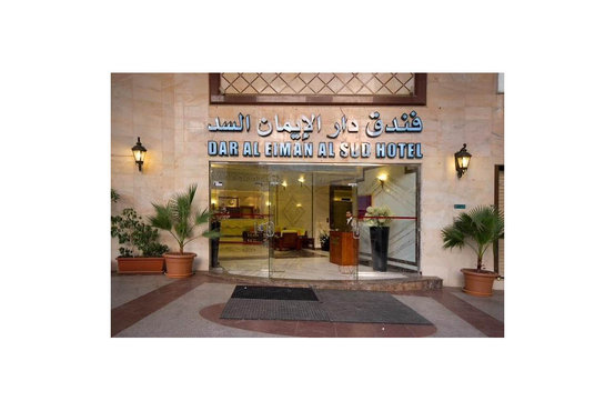 Other Hotels in Makkah: Book Hotels Now - Flyin com